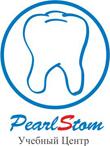 PearlStom   Учебный Центр